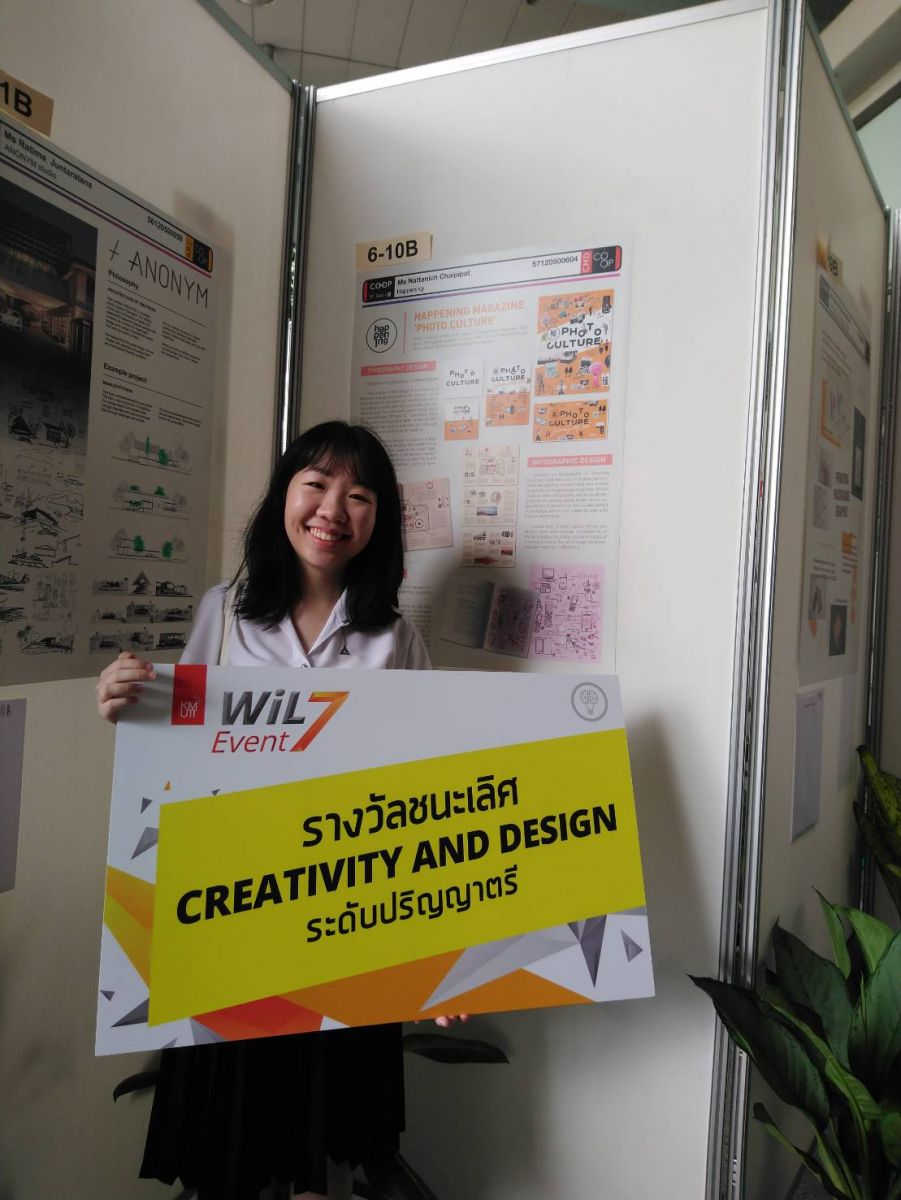 CMD student wins WiL event competition