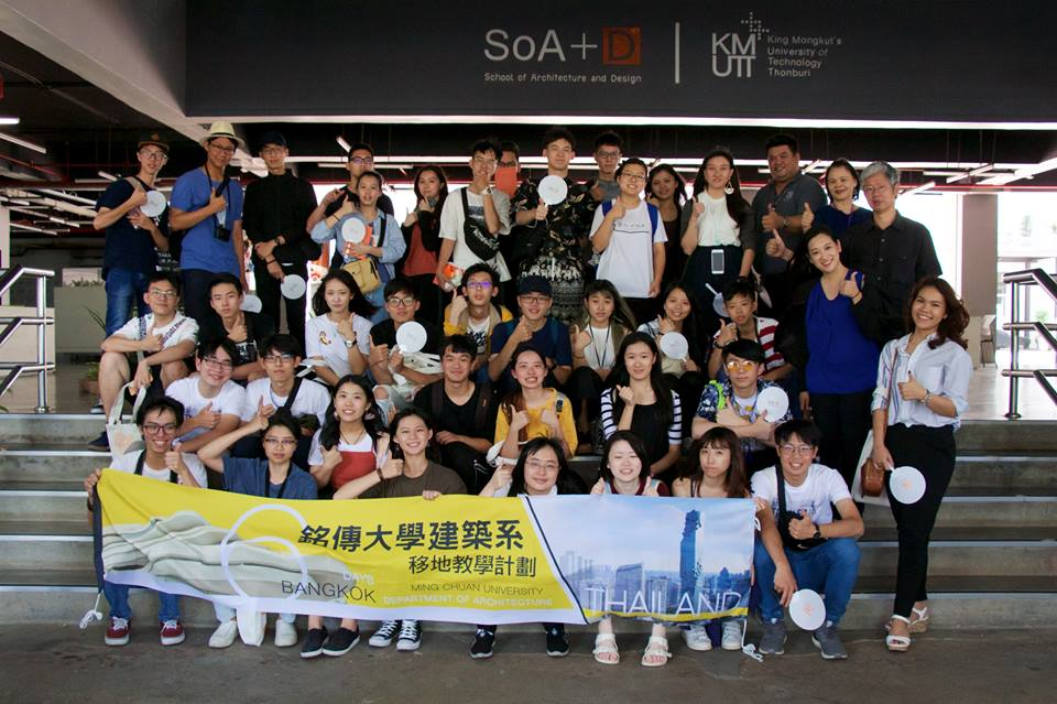 Taiwanese students from Ming Chuan University visit SoA+D
