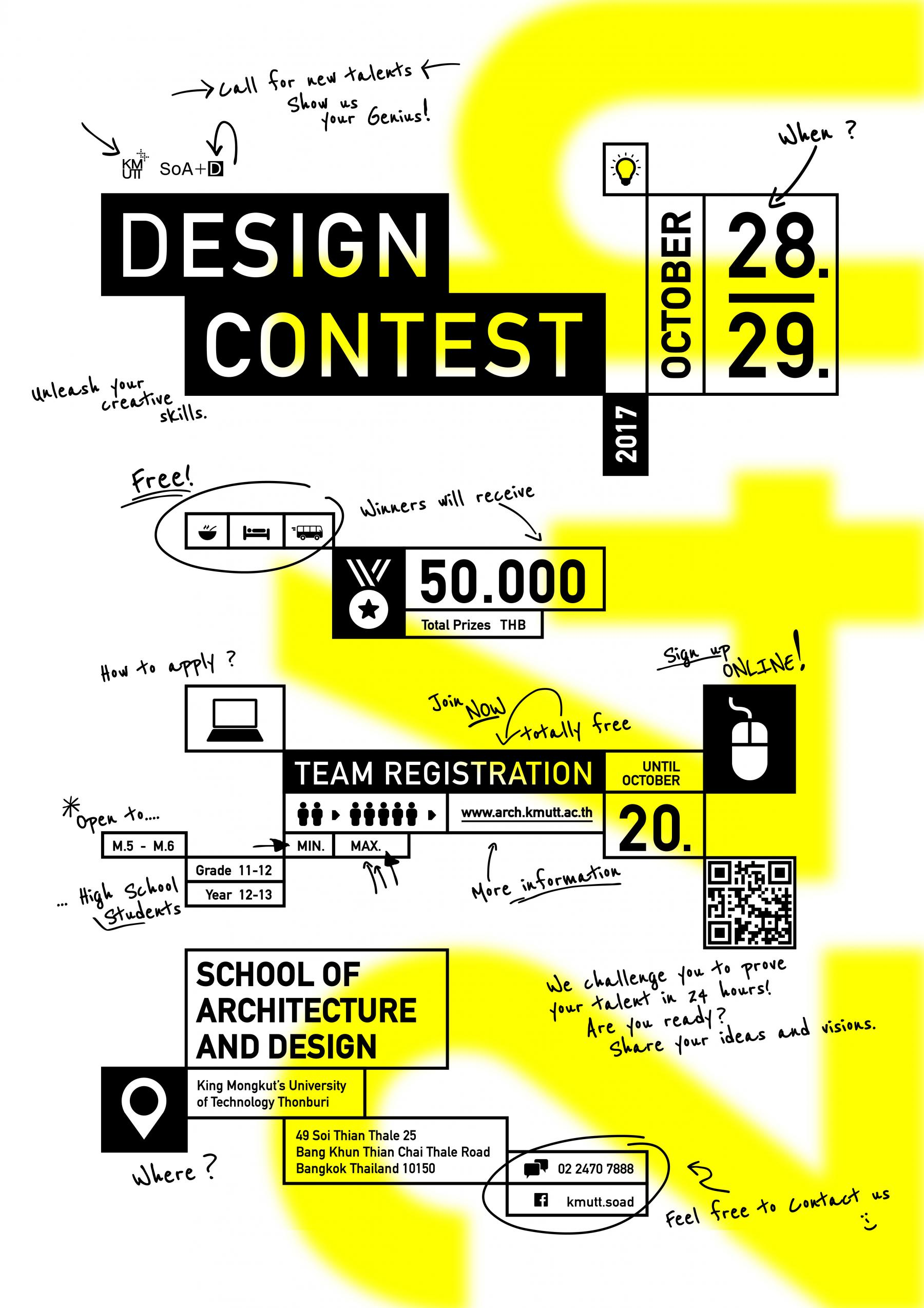 24 hours DESIGN CONTEST 2017