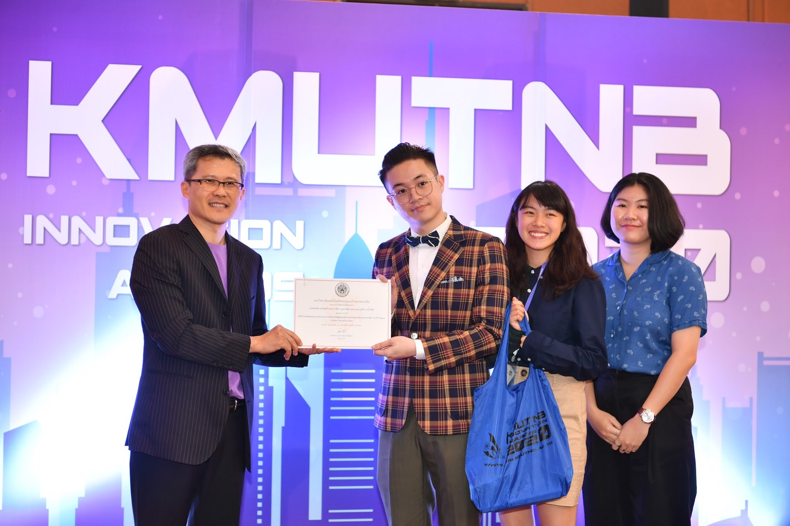ID students win 2 prizes in KMUTNB INNOVATION AWARDS 2020
